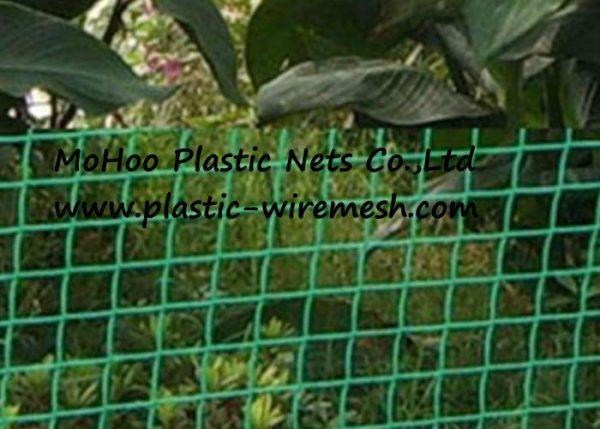 Best Plastic Garden Fence Net Mesh Plastic Garden Fencing Medium