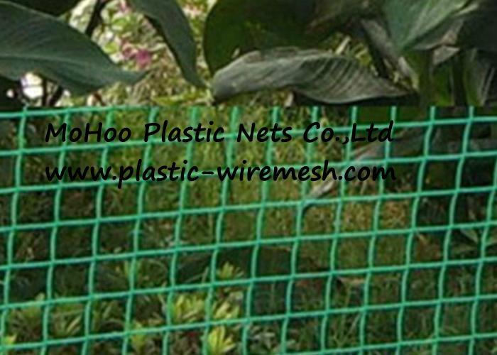 best plastic garden fence net mesh plastic garden fencing